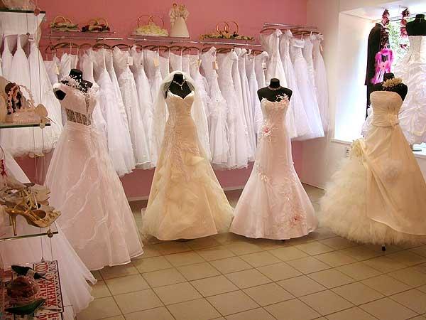 Свадебный салон на продажу