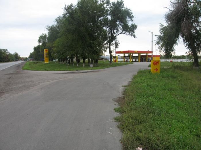 Автозаправка (АЗС) в Днепропетровской области