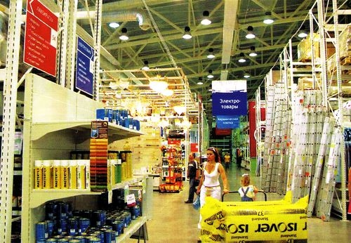 Продаются торгово-офисные помещения, развитый действующий бизнес торговля строй/отделочные материалы