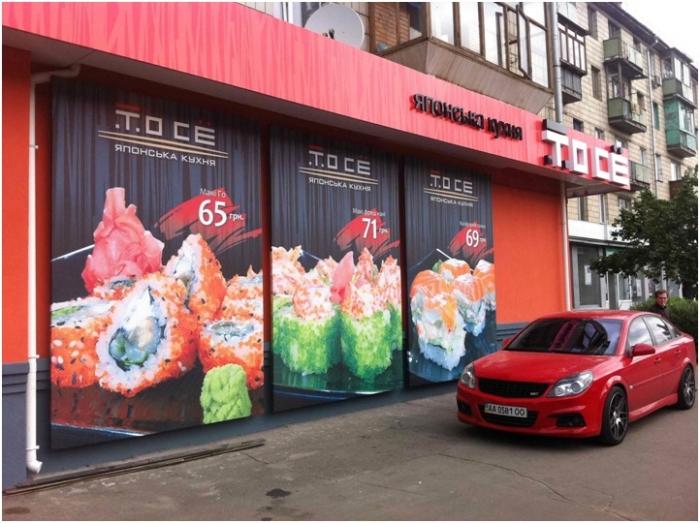 Продам отлаженный ресторанный бизнес в Киеве.