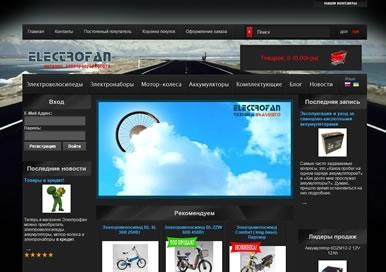 Интернет-магазин экотранспорта и комплектующих.