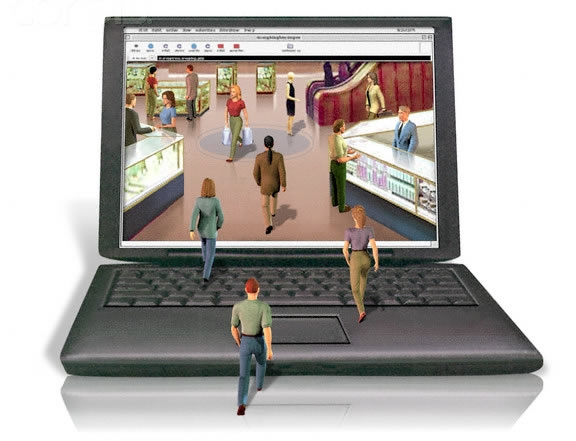 Интернет-магазин №1 товаров для дома.
