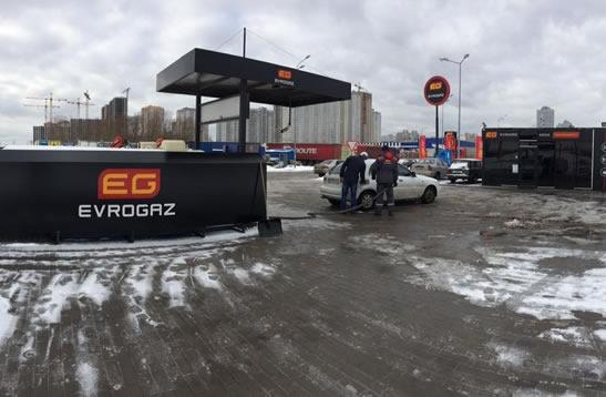 Продажа сети  АГЗС «EVROGAZ» г. Киев – готовый бизнес!