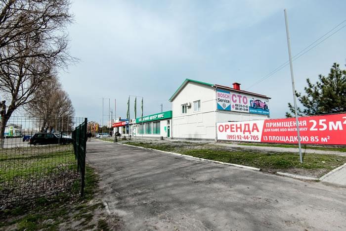 Прибутковий комплекс будівель: автосалон, магазин, СТО, офіси