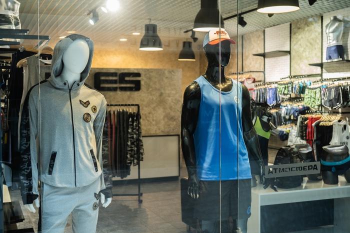 ES Collection - Бутик мужской одежды