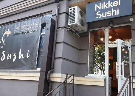 Суши-бар со всем необходимым оборудованием