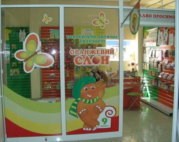 франчайзинговый магазин товаров для детского развития