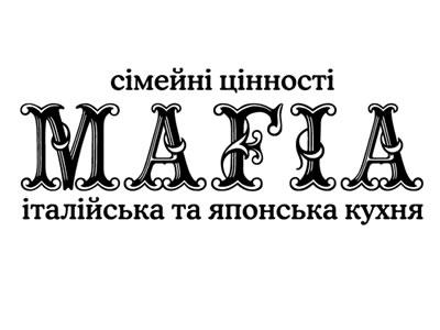 Франшиза ресторанов MAFIA