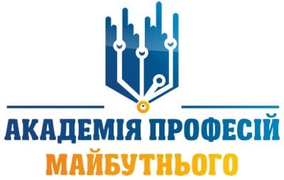 Академия Профессий Будущего