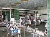 Завод по производству и розливу вин, коньяка