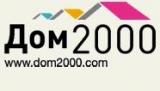 Продается портал недвижимости ДОМ-2000