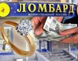 Продам действующий ломбард в Киеве