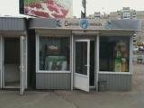 Действующий магазин по продаже сушеной рыбы и морепродуктов, пива