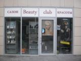 Продам действующий салон красоты бизнес-класса. Киев.