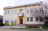 Детский центр всестороннего развития