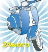 Интернет магазин скутер-запчастей 24moto.dp.ua