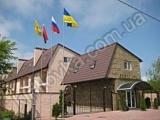 Отель в Кирилловке