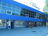 Продам развлекательный комплекс в Мелитополе