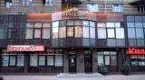 Медицинско-косметологический бизнес в Киеве.