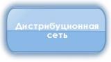 Прибыльная компания по дистрибуции продуктов питания, Полтавская обл.