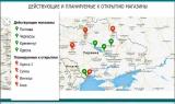 Ищем партнера на развитие сети стоковой одежды в Украине.