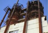 Целостный имущественный комплекс завод по производству стройматериалов (кирпича, извести, минерального порошка, сухих смесей)