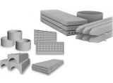 Продажа бизнеса: завод железобетонных изделий.