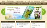 Продам интернет-магазин органических и натуральных товаров.