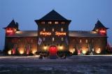 Название: Ресторанно -гостиничный комплекс «Фортеця Гетьман»