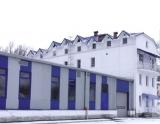 Продается действующий молочно-производственный комплекс.