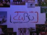 Продам кафе (спорт бар)