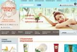 Интернет-магазин – лидер на рынке корейской косметики в Украине.