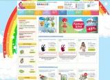 Интернет магазин детских товаров г (30000 наименований)