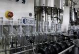 Инвестирование в алкогольное пр-во в респ.Молдова