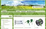 Доходный бизнес по производству почвообрабатывающего инструмента