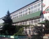 Торгово-производственный комплекс