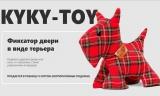 Готовый бизнес - интерьерные игрушки KYKY-TOY