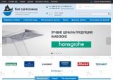 Продается интернет магазин сантехники