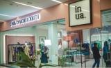 Торговля женской одеждой и аксессуарами