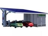Солнечная зарядная парковка с торговой зоной