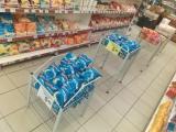Продается магазин - супермаркет