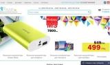Интернет магазин с ТМ и доменом + товар. Всего 800$