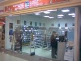 Сеть магазинов по продаже DVD