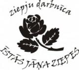 Натуральная косметика Istas Jana Ziepes
