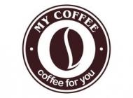 Франшиза сети кофеен и мини-кофеен ТМ MY COFFEE