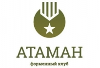 Форменный клуб «АТАМАН»