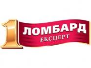 Ломбард Эксперт