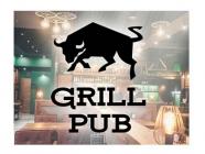 Grill Pub