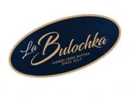 LaBulochka - мини пекарня