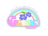 Garden Baby - детская одежда